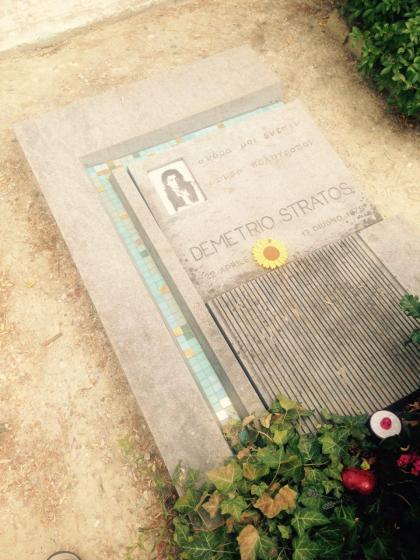 Hommage à Area. Alan Bedin, 18°Memorial Demetrio Stratos.